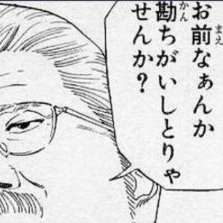 勘違い.jpg